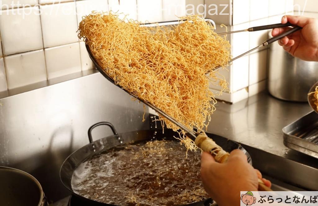中央軒 麺