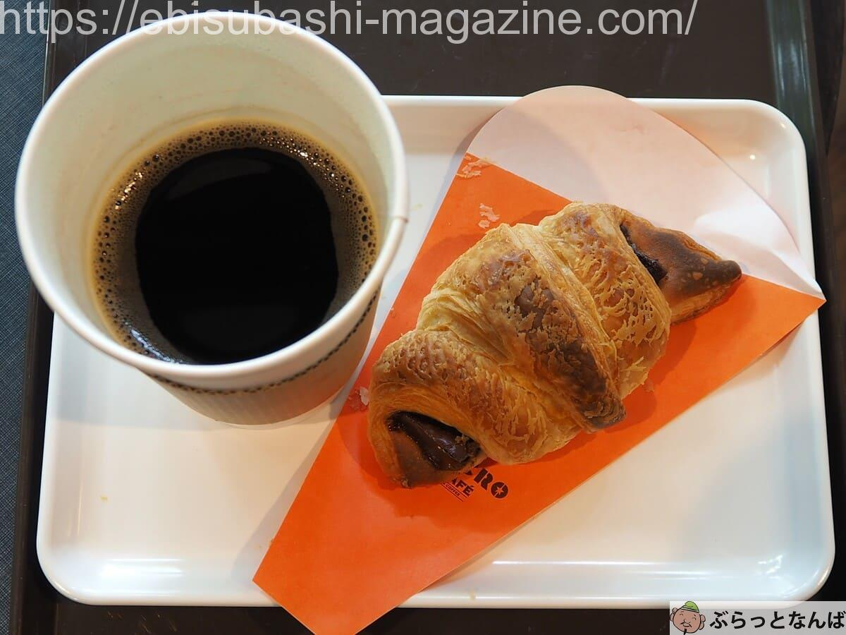 サンマルクカフェ コーヒーとチョコクロ