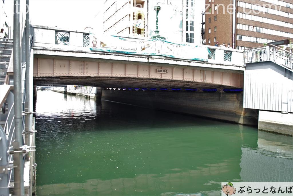 近代建築 道頓堀橋