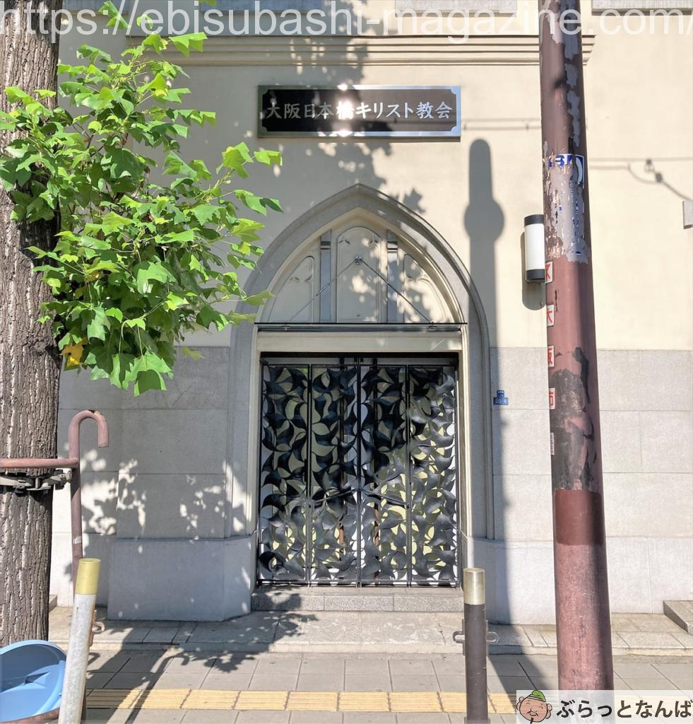 近代建築 日本橋キリスト教会